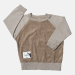 LONG TERRY sweatshirt beige | BOOSO